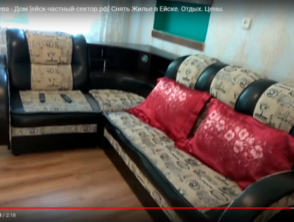 Дом под ключ №65 – 8_9 чел.