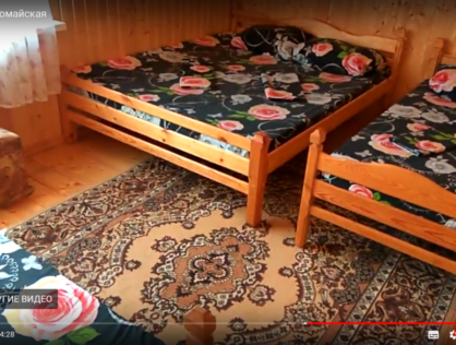 """Гостевой дом №5 – 6_8ми местный """"Апартаменты"""""""